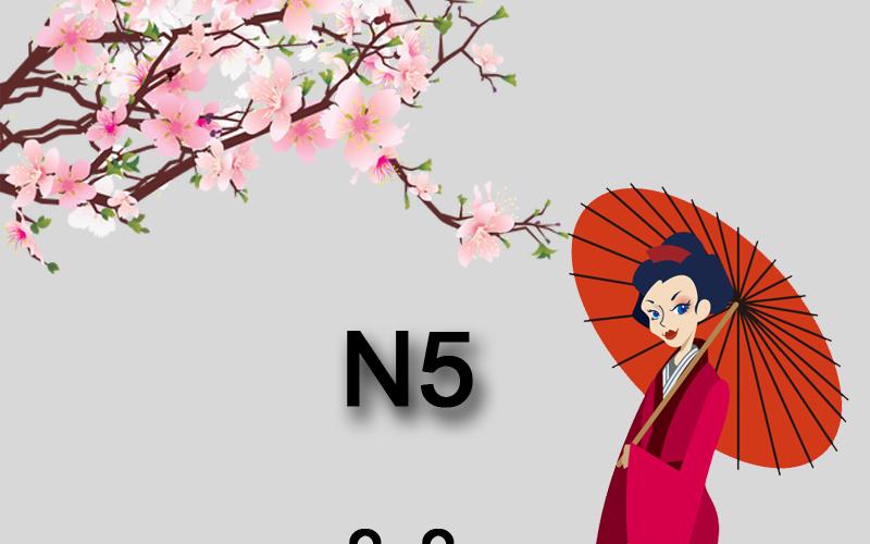 Japan-course