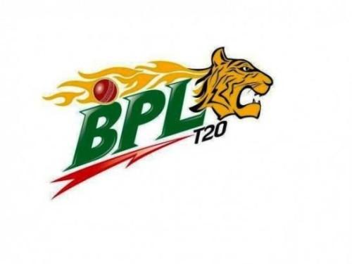 Bangladesh Premier League 3 | BPL 3 | BRB BPL T20 2015