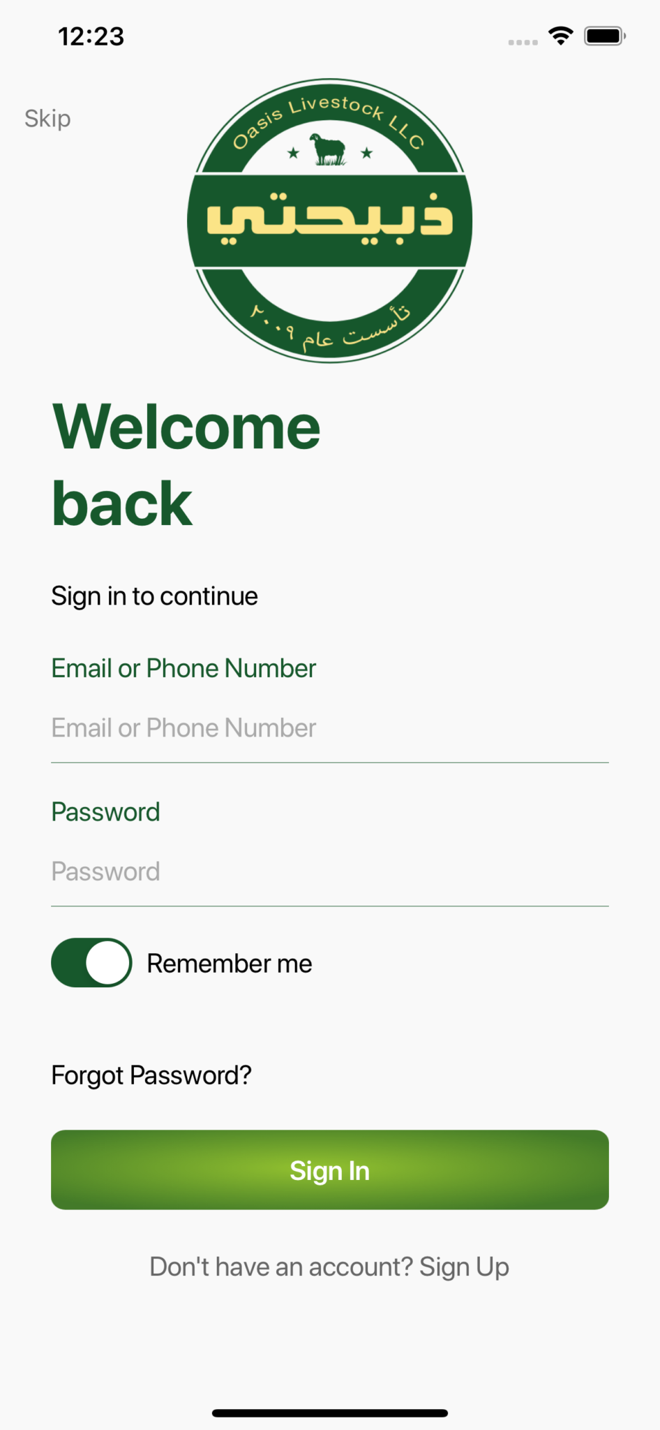 1. Register a new account or login to your exisiting Zabehaty account