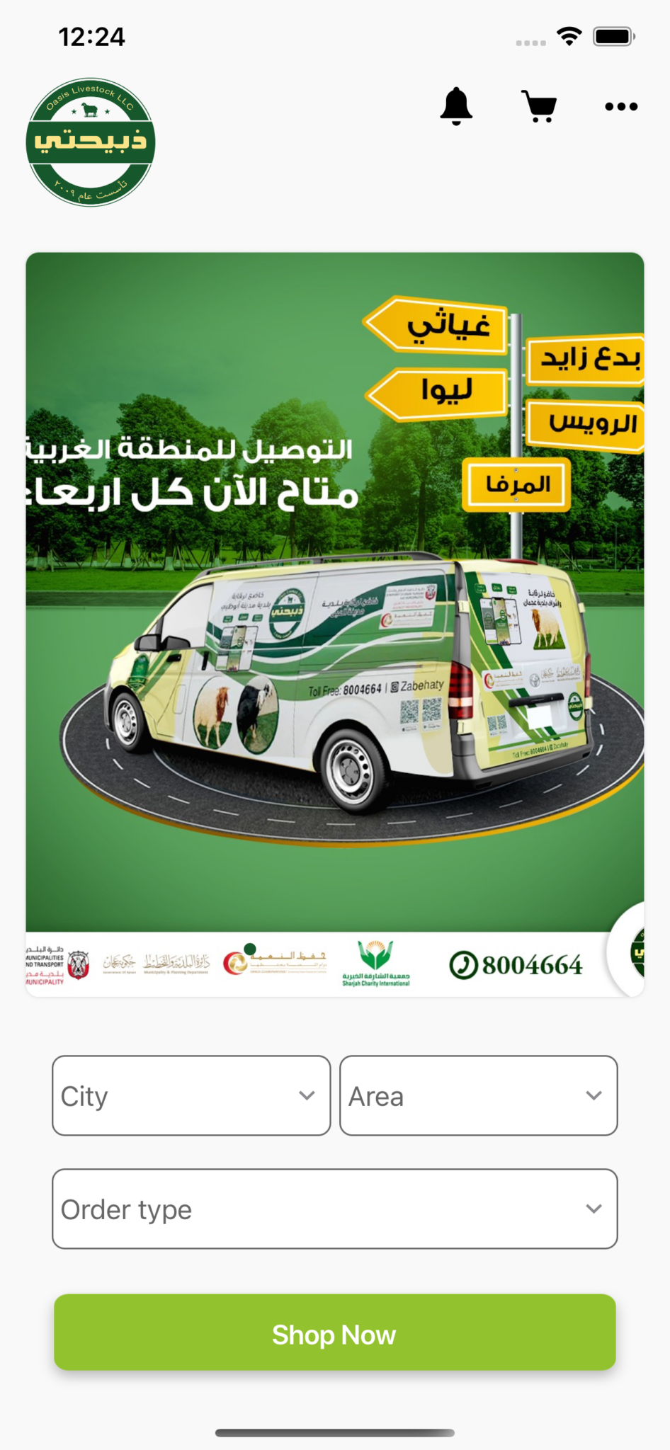2. Get to know our latest offers & choose your Emirate & order type
