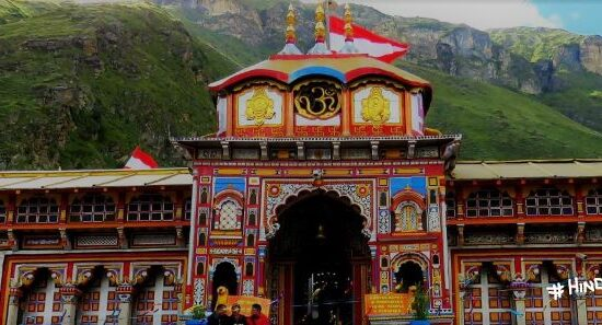 Badrinath Mandir history in hindi