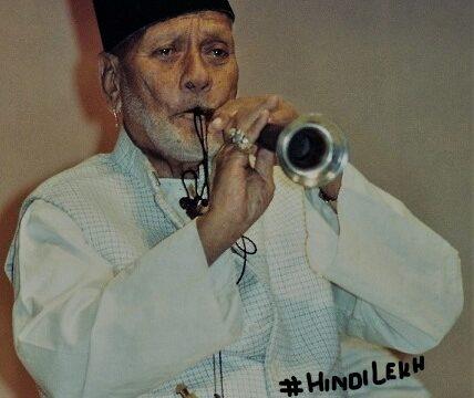 Bharat Ratna Ustad Bismillah khan