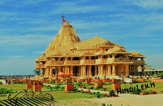 Dwarkadhish temple history in hindi