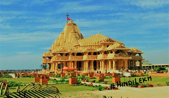 Dwarkadhish temple history in hindi