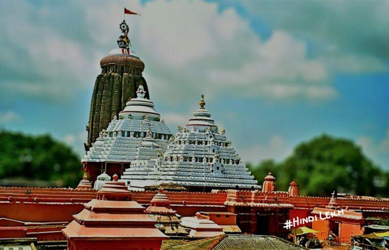 Rahasmayi Jagannath Mandir