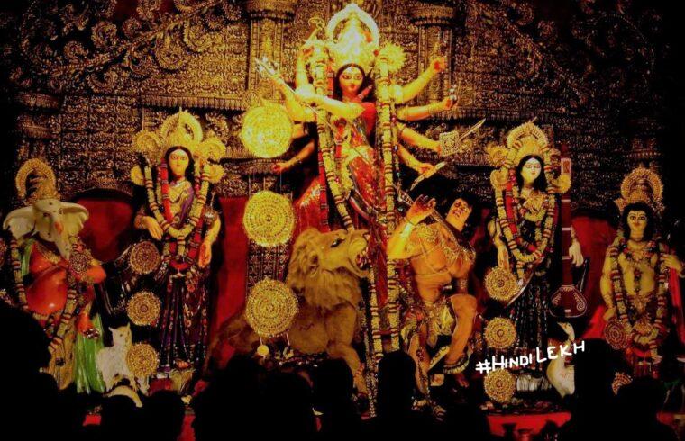 Navratri Utsav in hindi