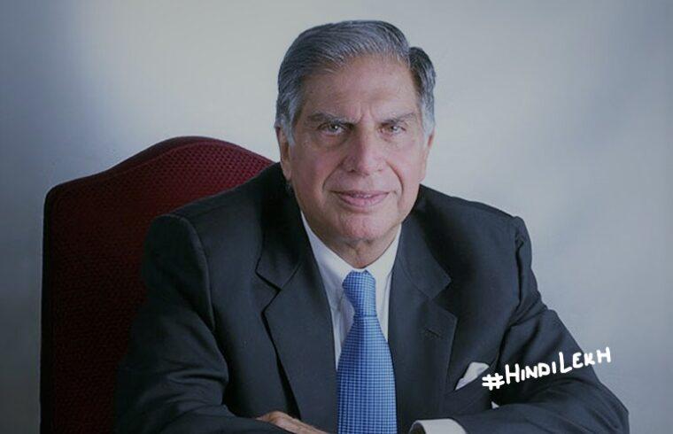 Ratan Tata life story in hindi