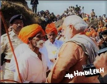 Sambhaji Bhide1