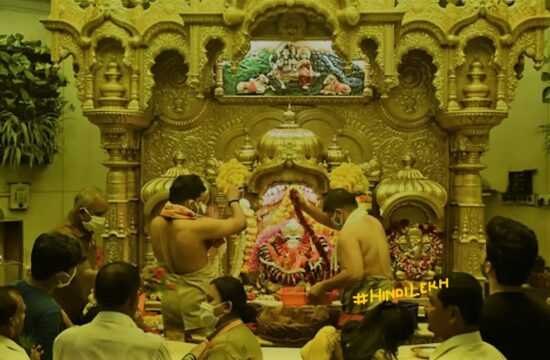 Siddhivinayak temple hindi lekh