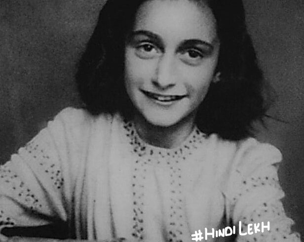 Anne Frank diary biography