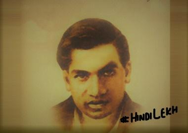 श्रीनिवास रामानुज जीवनी - Srinivasa Ramanujan biography in hindi