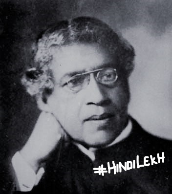 Jagdish Chandra Bose biography in Hindi