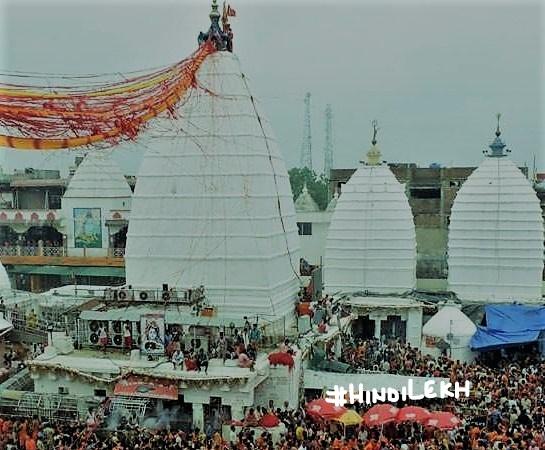 Baidyanath Jyotirlinga Temple in Hindi
