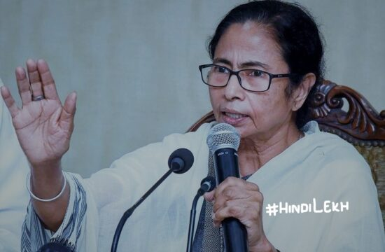 Mamata Banerjee biography in hindi