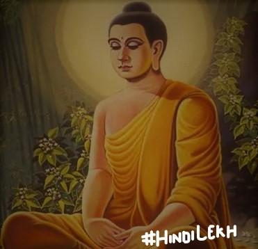 Gautam Budh1