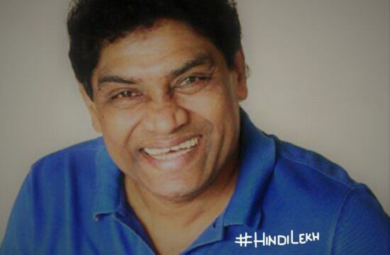 Johnny Lever biography in hindi