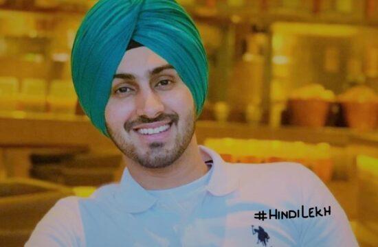 रोहनप्रीत सिंह जीवनी - Rohanpreet Singh biography in hindi
