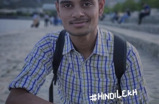 घुमंतू शुभम जीवनी Nomad Shubham biography in hindi