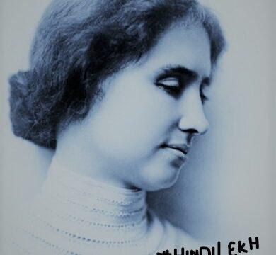 हेलन केलर जीवनी Helen Keller biography in hindi