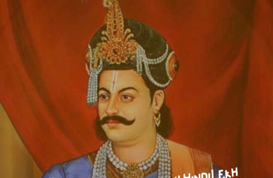 राजा कृष्णदेवराय जीवनी Raja Krishnadevaraya biography in hindi