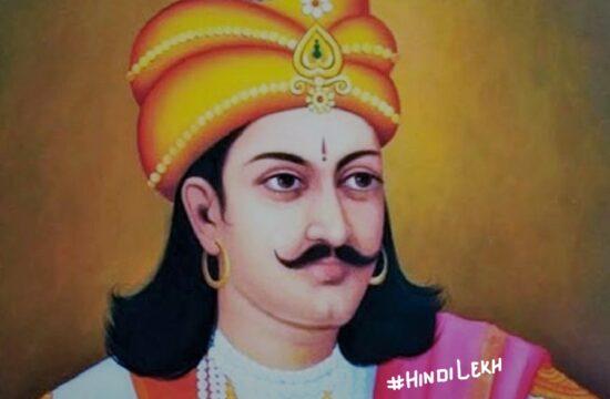 चंद्रगुप्त मौर्य जीवनी Chandragupta Mourya biography in hindi