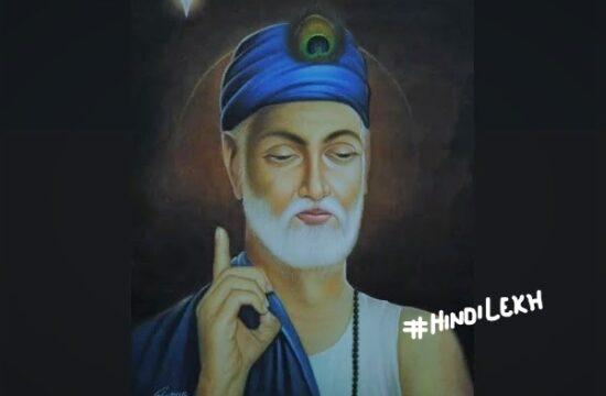 अब्दुल रहीम जीवनी Abdul Rahim biography in hindi