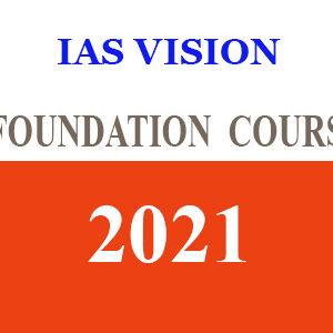 ias vision classroom programme
