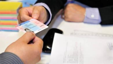 How to get a Carta Di Soggiorno for your spouse as a EU citizen 2