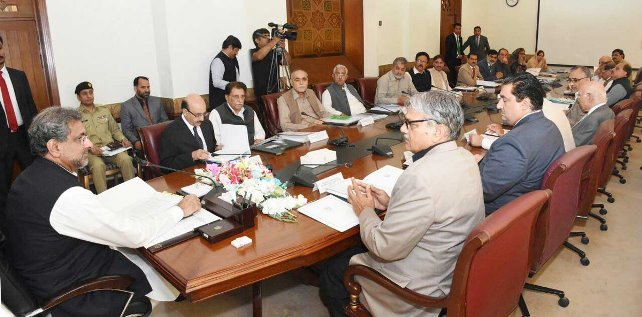 Kashmir: PM Abbasi chairs AJK Council session