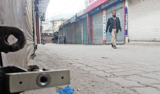 Kashmir: Muzaffarabad observes shutter down against diversion of Neelum River