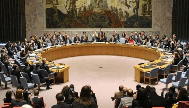 UN Security Council holds consultative session on occupied Kashmir