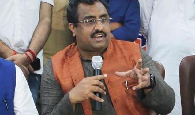 J&K's Statehood Will Be Restored In Near Future: Ram Madhav