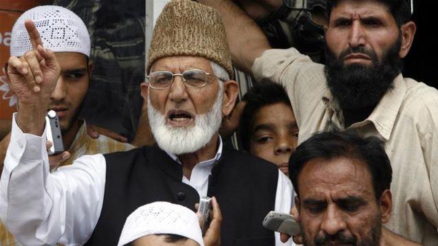 Veteran Kashmir leader SAS Geelani quits secessionist alliance
