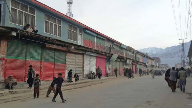 Kashmir: Five police officials martyred in Chillas CTD raid