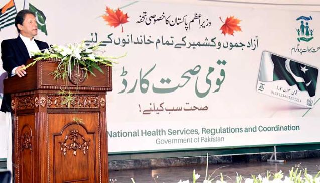 Govt launches 'Universal Health Coverage' initiative for Azad Kashmir