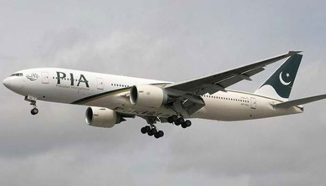 EU ban won't be lifted before CAA audit, PIA told