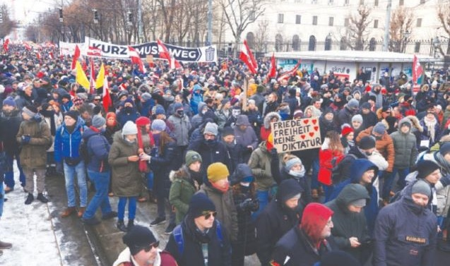 Thousands of anti-maskers rally in Vienna