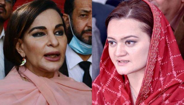 Kashmir: 'Munazzam dhandli'; Opposition slams PTI-led govt for 'rigging' in AJK election