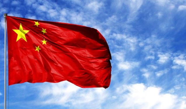 China says ties with US in stalemate, face serious difficulties