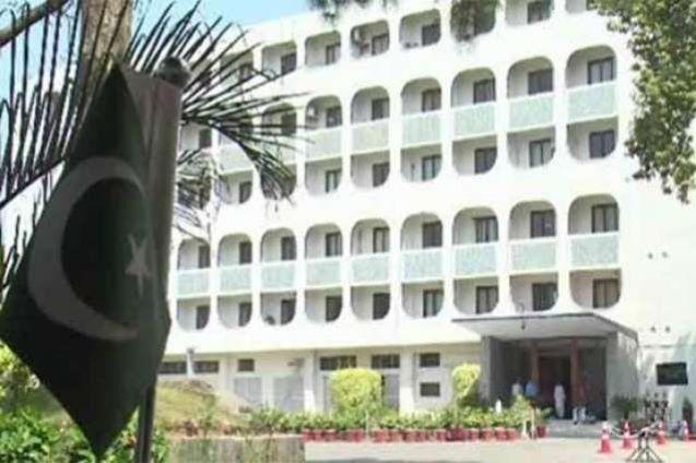 FO calls US report on Pakistan's judicial system 'gratuitous, unwarranted'