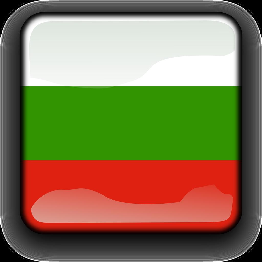 Bulgaria, info utili prima di partire
