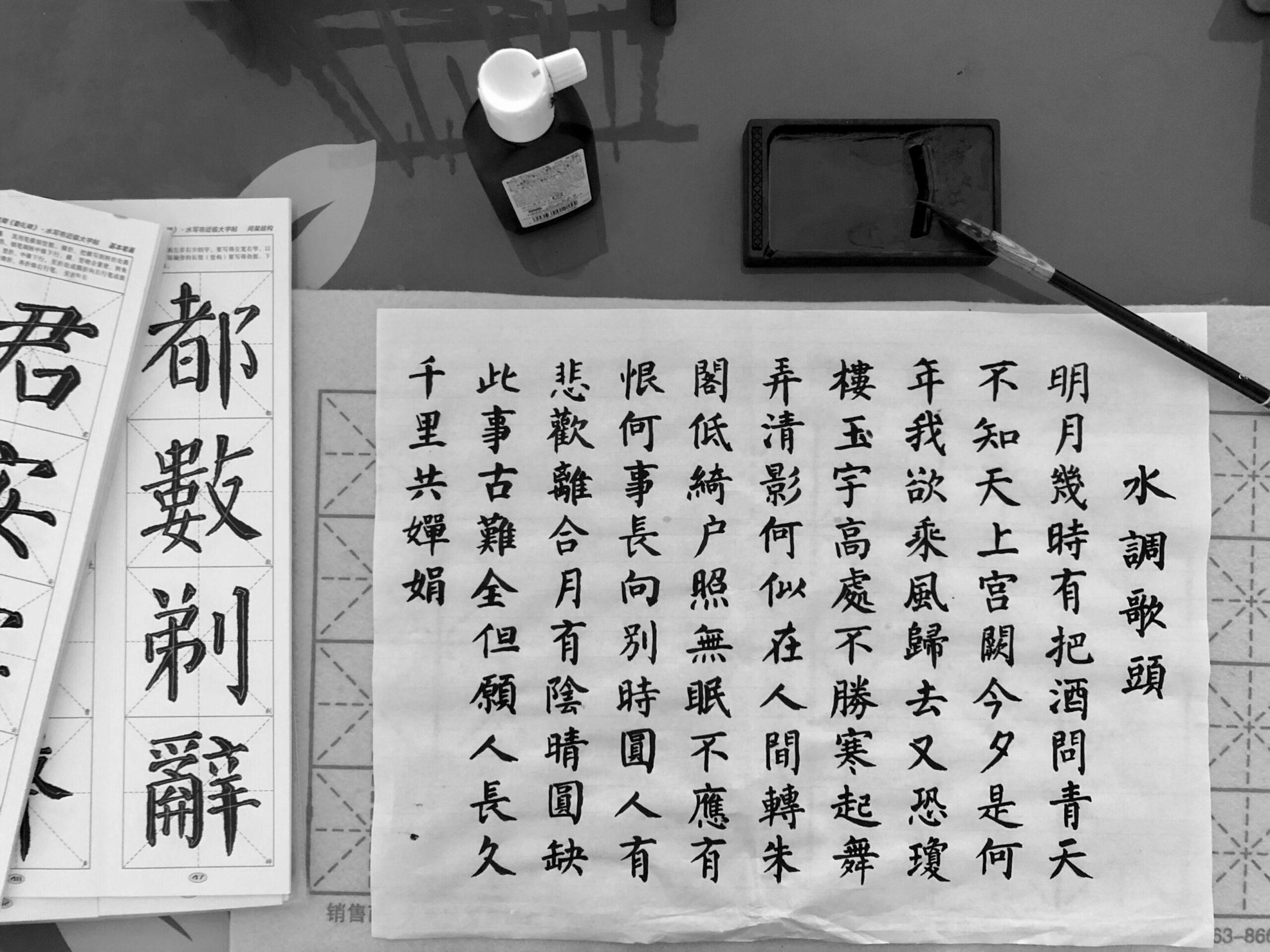 5 סיבות לילד שלכם ללמוד סינית כבר עכשיו