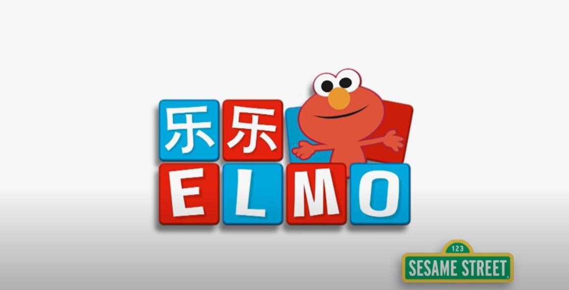 לימוד סינית לילדים קטנים עם רחוב שומשום