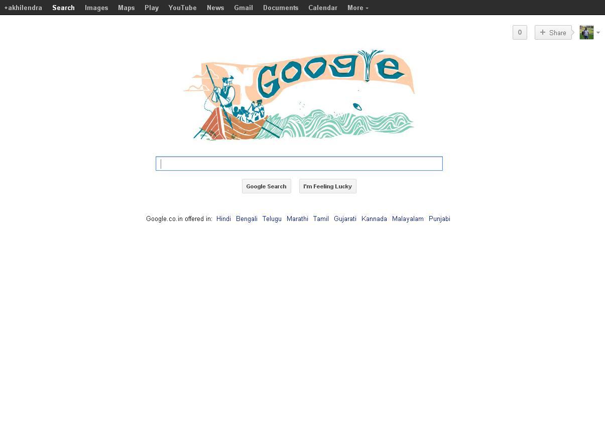 Google Vs Bing Homepage Comparison 2