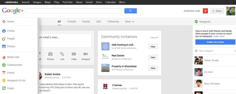 Google plus revamped home screen
