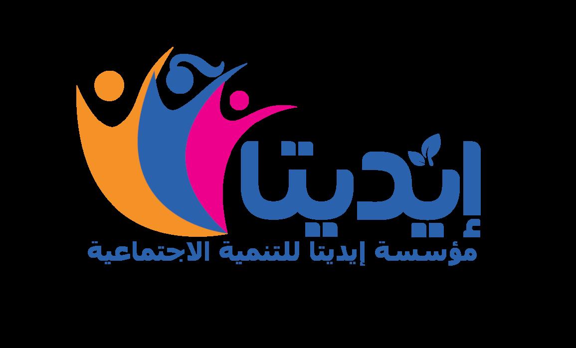Edita Logo copy-01