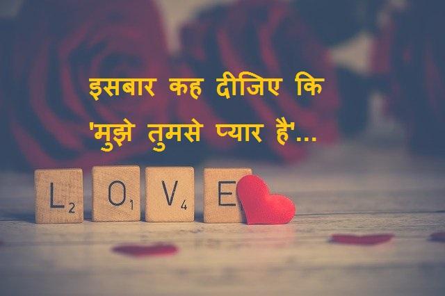 """Happiness is Free: इसबार कह ही दीजिए कि """"मुझे तुमसे प्यार है"""", लेकिन क्या आप जानते हैं प्यार के लिए दिल से ज्यादा दिमाग ज़िम्मेदार है, जानिए कैसे ?"""