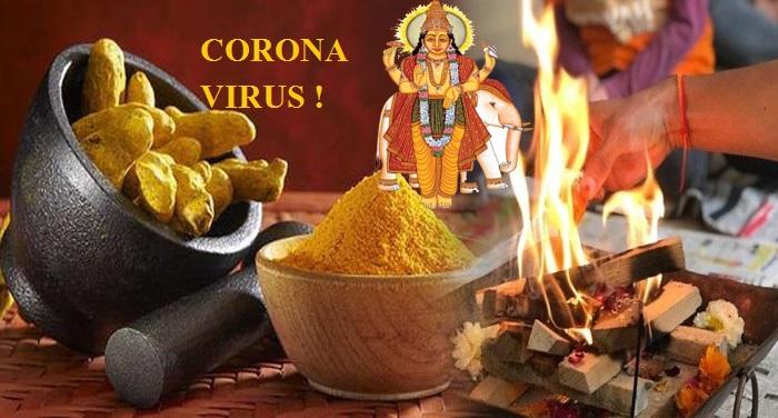 Blog: कोरोना का खौफ़ः आज विश्व भारतीय जीवन पद्धति को क्यों अपना रहा है ? विदेशों में हल्दी और तांबे के बर्तनों की डिमांड क्यों बढ़ी ? जानिए
