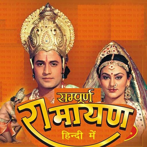 यादग़ार लम्हेंः जिनकी आवाज़, संगीत और धुन के बिना 1987 में आयी रामायण का ज़िक्र अधूरा है, वो हैं महान संगीतकार रविन्द्र जैन