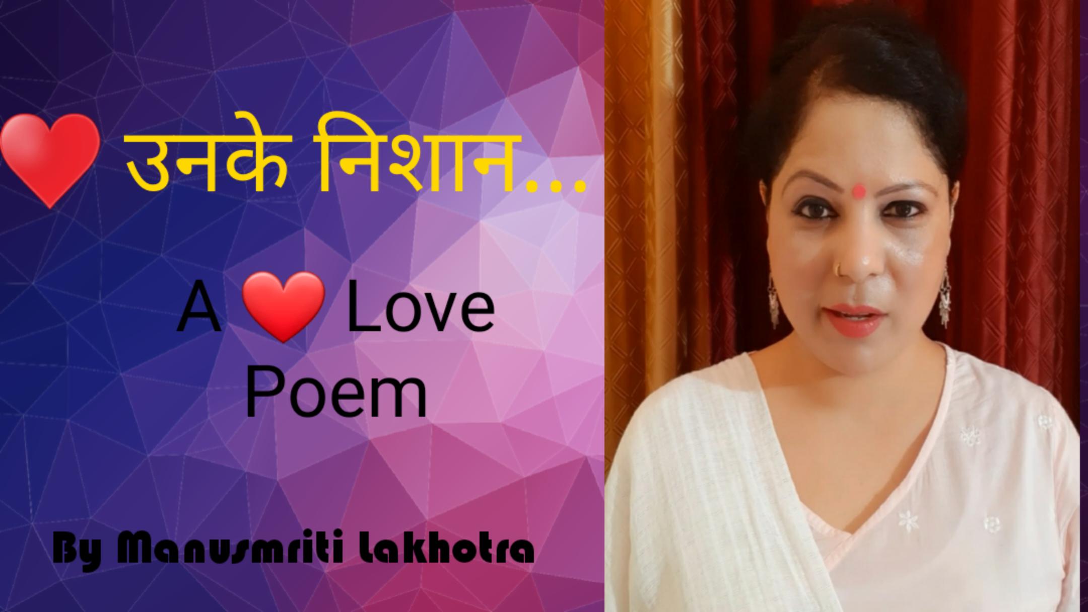 👣 Unke Nishan   Hindi Love Poetry ❤️   Inspirational Poem🌹